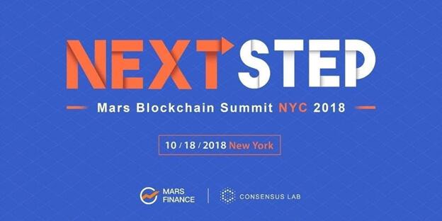 Victor Samuel speaks at the 2018 MARS Blockchain Summit in New York